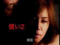 Japanese love story 199