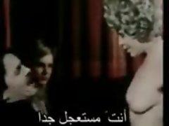 Nun Maria (with Arabic subtitles)